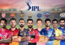 IPL এ জোর কদমে চলছিল ফিক্সিং, শুরু তদন্ত