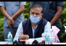 নজিরবিহীন! আসামের মুখ্যমন্ত্রী হেমন্তের বিরুদ্ধে 'খুনের চেষ্টা'র মামলা রুজু করল মিজোরাম পুলিশ